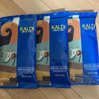 KALDI - カルディ スペシャルブレンド KALDIコーヒー粉 3袋‼️新品