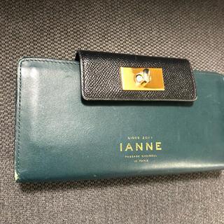 アタオ(ATAO)のIANNE イアンヌ ライリーボトルグリーン×ブラック 長財布(財布)