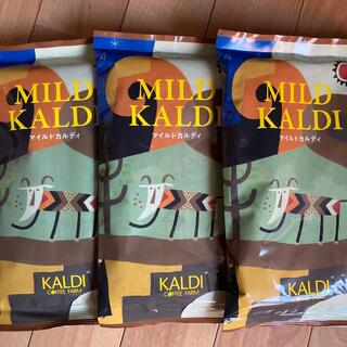 KALDI - カルディ  マイルドカルディ  KALDI コーヒー粉 3袋