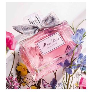 Dior - 最安値‼️翌日発送🌟新品🌟ミスディオール💗オードゥパルファン30ml