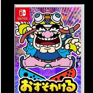 Nintendo Switch - おすそわけるメイドインワリオ