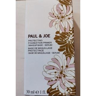 PAUL&JOEポール&ジョープロテクティングファンデーションプライマー#01