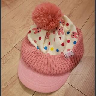 ミキハウス(mikihouse)のミキハウス ニット帽 帽子 54㎝(帽子)