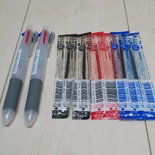 ゼブラ(ZEBRA)のゼブラ 3色ボールペン(替芯付き)+シャープ(ペン/マーカー)