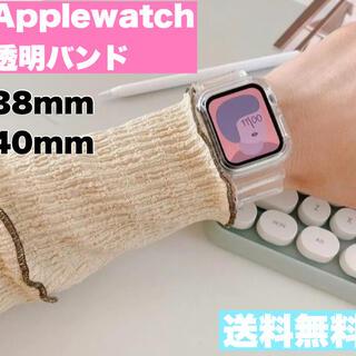 【最安値】Apple Watch ベルト 透明 クリアバンド 送料無料