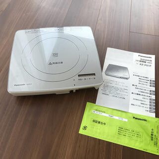 パナソニック(Panasonic)の【美品】パナソニック 電磁調理器 KZ-PS1P-N IH調理器(調理機器)