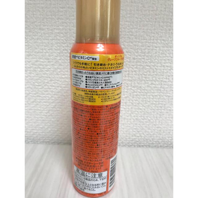 Dr.Ci Labo(ドクターシーラボ)のVC100 エッセンスミスト ドクターシーラボ コスメ/美容のスキンケア/基礎化粧品(化粧水/ローション)の商品写真
