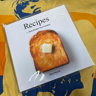 バルミューダ(BALMUDA)のBALMUDA The Toaster 公式レシピブック 新品(料理/グルメ)