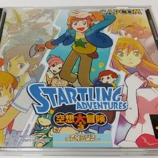PlayStation - ☆PS スタートリングアドベンチャーズ☆