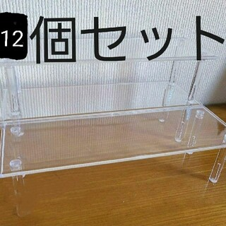 角形ディスプレイスタンド ロング12個(棚/ラック/タンス)