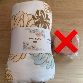 UNIQLO - ユニクロとポールアンドジョーコラボ商品  花柄タオルブランケット白 新品