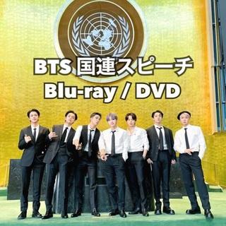防弾少年団(BTS) - Blu-ray/DVD BTS 2021 UN SPEECH 国連 スピーチ