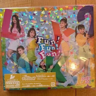 SONY - Lucky2/Fun!Fun!Fun! (初回生産限定盤/CD+DVD)