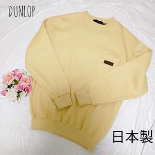 ダンロップ(DUNLOP)のDUNLOP  スウェット ニット ダンロップ セーター トップス(ニット/セーター)