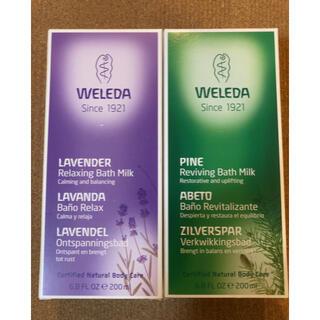 ヴェレダ(WELEDA)の欧州の森の香りと甘い華やかな香り ラベンダー&モミ ヴェレダ・バスミルク(入浴剤/バスソルト)