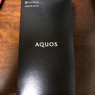 アクオス(AQUOS)のAQUOS zero2 906SH (スマートフォン本体)