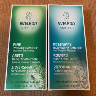 ヴェレダ(WELEDA)の☆欧州の森の香りとハーブの爽快感☆ヴェレダ・バスミルク モミ・ローズマリーセット(入浴剤/バスソルト)
