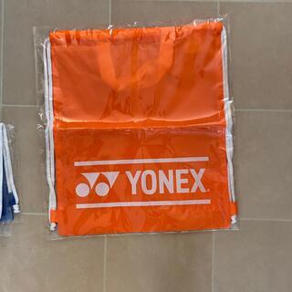ヨネックス(YONEX)の新品 未使用 ヨネックス ナップサック リュック(バッグパック/リュック)