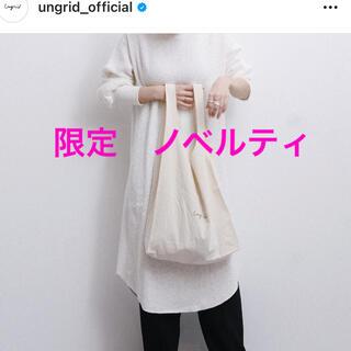 Ungrid - ungrid 限定ノベルティ ルームウェア