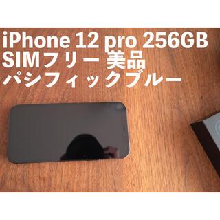 Apple - iPhone 12 pro 256GB