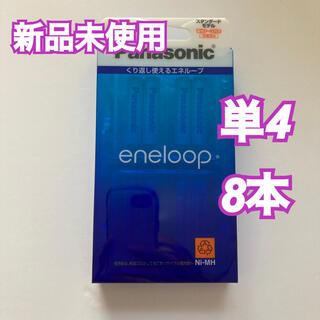 Panasonic - 【新品未使用】パナソニック 充電池 エネループ BK-4MCC/8C