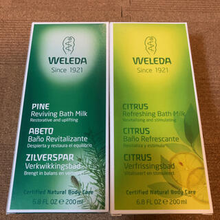 ヴェレダ(WELEDA)の☆欧州の森の香りとスパイシーなシトラス☆ヴェレダ・バスミルク モミ&シトラス(入浴剤/バスソルト)