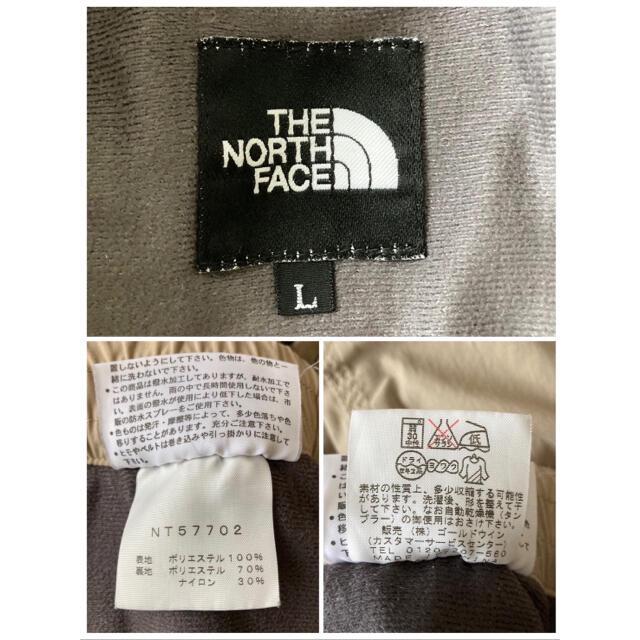 THE NORTH FACE(ザノースフェイス)のノースフェイス『マルチパースパンツ』ナイロンパンツ/ベージュ/メンズL/新品同様 メンズのパンツ(その他)の商品写真