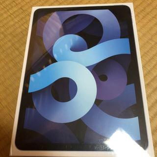 iPad Air4 スカイブルー 64GB Wi-Fi