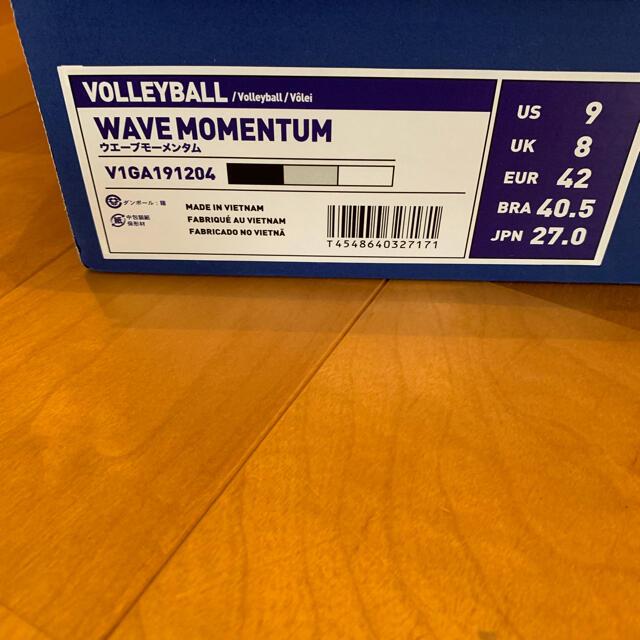MIZUNO(ミズノ)のWAVE MOMENTUM 27.0cm バレーボールシューズ スポーツ/アウトドアのスポーツ/アウトドア その他(バレーボール)の商品写真