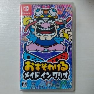 Nintendo Switch - おすそわける メイド イン ワリオ