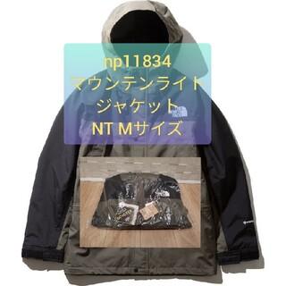 THE NORTH FACE - NP11834 ノースフェイス マウンテンライトジャケット nt M