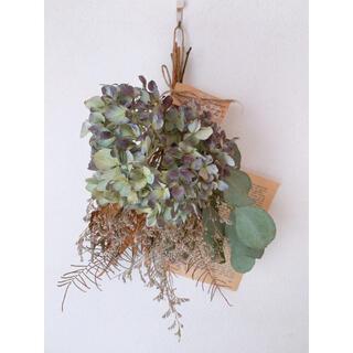 ドライフラワー 秋色紫陽花とグレビレアゴールドの爽やかスワッグ(ドライフラワー)