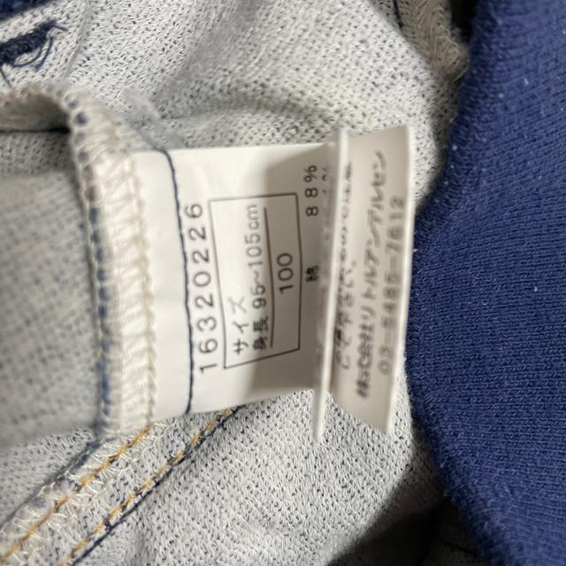 adidas(アディダス)の1つ目.専用⛰ メンズのトップス(シャツ)の商品写真