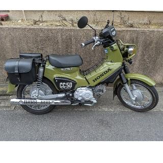 ホンダ - クロスカブ 50 グリーン