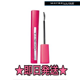 MAYBELLINE - ★即日発送★限定コレクション・メイベリンラッシュニスタ ブラック