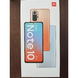 Xiaomi Redmi Note 10 Pro (国内版)