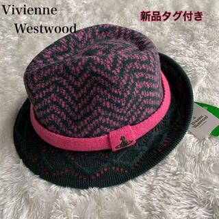 ヴィヴィアンウエストウッド(Vivienne Westwood)の【新品タグ付き】ヴィヴィアンウエストウッド 中折れ帽 緑×ピンク(ハット)