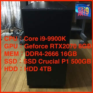 ゲーミングPC/Core i9-9900K/RTX2070/税込価格/すぐ使える
