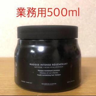 ケラスターゼ(KERASTASE)のケラスターゼ CH マスク クロノロジスト500ml(ヘアパック/ヘアマスク)