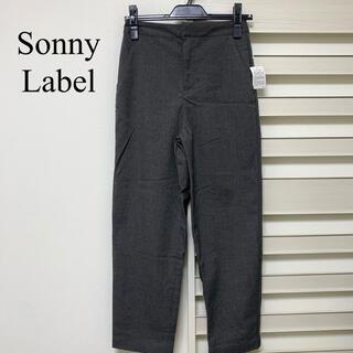 サニーレーベル(Sonny Label)の【タグ付き未着用】Sonny Label サニーレーベル ストレートパンツ(カジュアルパンツ)