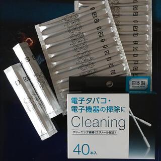 純正品と同じエタノール入り❣️  アイコス   クリーニングスティック綿棒40本