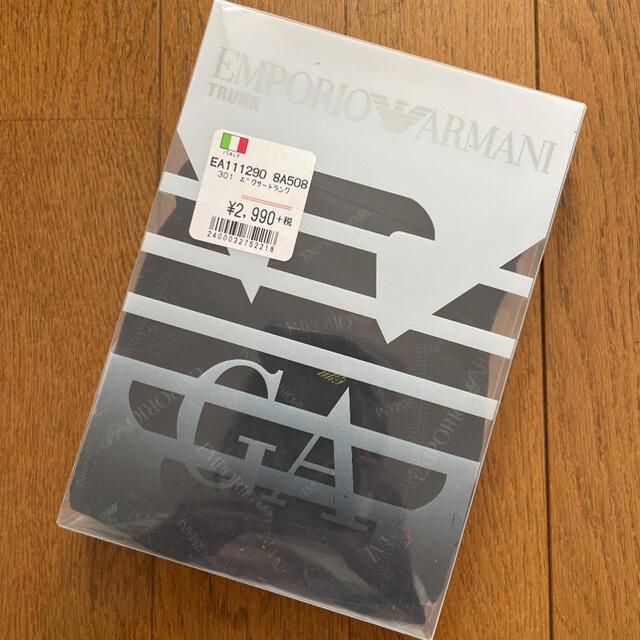 Emporio Armani(エンポリオアルマーニ)のエンポリオアルマーニ 新品ボクサーパンツ メンズのアンダーウェア(ボクサーパンツ)の商品写真