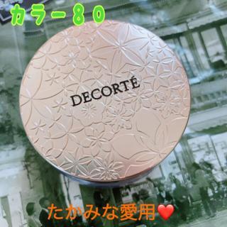 COSME DECORTE - コスメデコルテ フェイスパウダー 80 glow pink