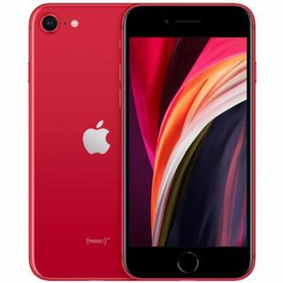 iPhone - 【新品未使用】iPhoneSE2 64GB レッドau SIMフリー