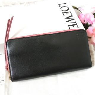 LOEWE - 正規品♡ 美品♡ ロエベ 長財布 ラウンドファスナー ブラック 88