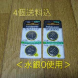 パナソニック(Panasonic)のパナソニック リチウム電池コイン型3V2個入CR-2032/2P(4個)(その他)