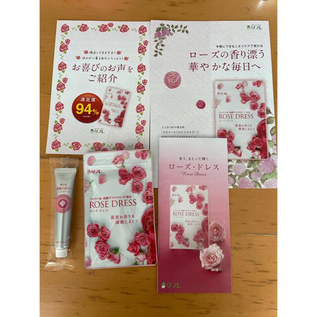 リフレ ローズドレス 62粒 ➕薔薇の香りのハンドクリーム コスメ/美容のオーラルケア(口臭防止/エチケット用品)の商品写真
