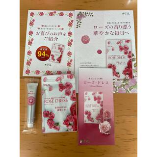リフレ ローズドレス 62粒 ➕薔薇の香りのハンドクリーム