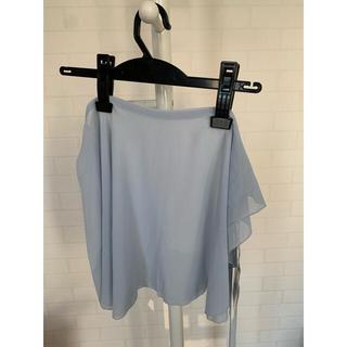 CHACOTT - チャコット 巻きスカート M 新品タグ付き 水色 ライトブルー サックス バレエ