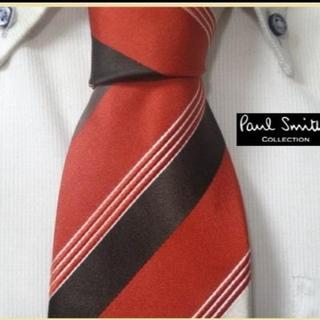 ポールスミス(Paul Smith)の最高級★ポールスミスコレクション★【気品溢れるストライプ】ネクタイ★美品(ネクタイ)